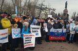 В России проходит акция по защите Байкала