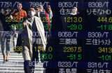 Япония готовится к смене императора и принимает меры для предотвращения финансового коллапса