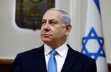 Нетаньяху: «Это преступная атака против Израиля»