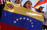 Организация американских государств обвинила Россию в нарушении конституции Венесуэлы