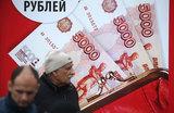 «Людям крайне сложно возвращать кредиты». Долговая нагрузка россиян приблизилась к пику