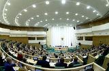 В «Опоре России» не поддержали идею создать госкомпанию по спасению бизнеса