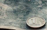 Доллар ниже 64 рублей. Пора ли запасаться валютой?