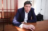 Невероятно мягкий домашний арест основного владельца «Югры»
