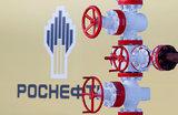 «Роснефть» подвела итоги 25-летней работы