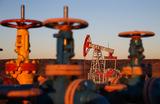Минфин и Минэнерго не договорились о размере компенсаций для нефтяников
