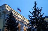 Банк России опубликовал сведения о доходах и об имуществе своих служащих
