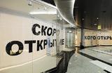В Москве и Петербурге увеличивается доля свободных помещений стрит-ретейла