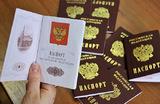 Будет ли Россия платить пенсии жителям ДНР и ЛНР, если они получат российские паспорта?