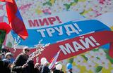 Как дорого обходятся России продолжительные майские праздники?