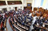 Погребинский: «Откладывание инаугурации создает прецедент войны депутатов против будущего президента»