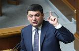 «Новый прецедент» российско-украинских торговых отношений