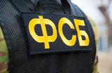 «Второй Захарченко»: у полковника ФСБ Черкалина и его экс-коллег изъяли 12 млрд рублей