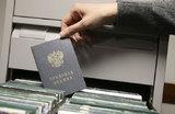 Пенсионный фонд перевел в «цифру» трудовые книжки россиян
