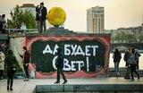 Ройзман: никаких референдумов о храме в Екатеринбурге не будет