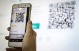 Сбербанк и ЦБ борются за лидерство на рынке высоких финансовых технологий