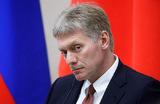 «Главное, чтобы был толк». В Кремле прокомментировали возможный референдум на Украине