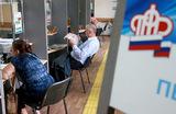 «Социальный мегарегулятор». Что изменит реформа Пенсионного фонда?