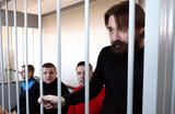 Международный трибунал по морскому праву встал на сторону Киева по делу об инциденте Керченском проливе
