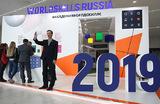 В Казани наградили победителей национального чемпионата «Молодые профессионалы WorldSkills Russia