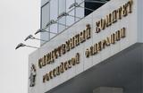 СК возбудил дело из-за нападения чиновника из Хакасии на журналиста «России 24»