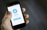 Китайский метод: будут митинговать — отключим Telegram