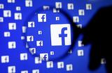 Должны ли правоохранители бороться с мошенниками в соцсетях?