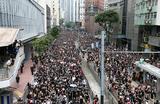 «Мечты не сбылись»: к чему приведут протесты в Гонконге?