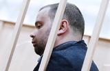 Фигурант дела о резиденции Путина продал имущество на 0,5 млрд, пока сидел в СИЗО