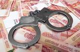 Отмена сроков давности для налоговых преступлений