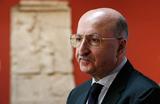 С чем связаны обыски в музее Давида Якобашвили?
