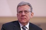 В Кремле не согласились с Кудриным о социальном взрыве из-за роста нищеты