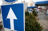 Аркуша: розничные цены на бензин будут расти на уровне инфляции