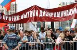В Москве проходит митинг против незаконных преследований журналистов