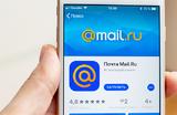 Зачем Mail.ru отказывается от привычных паролей?