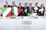 Италия в третий раз примет зимнюю Олимпиаду