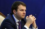 Глава Минэкономразвития посоветовал Банку России не загонять население в долговую яму