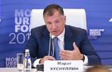 В первый день работы Московский урбанистический форум посетили около 8 тысяч человек