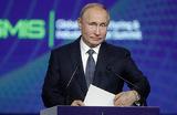 «Из уважения к грузинскому народу». Путин не поддержал идею ввести санкции
