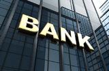 Не в этой стране: состоятельные россияне предпочитают хранить капиталы в зарубежных банках