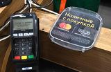 Какие проблемы могут ждать магазины из-за выдачи наличных денег на кассе?