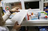 Голикова поручила Минздраву упростить выписку наркотических обезболивающих