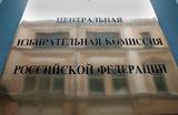 Независимые кандидаты в депутаты Мосгордумы дошли до Центризбиркома