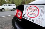 «Мы требуем губернатора сегодня и сейчас!» Активисты перекрыли Егорьевское шоссе