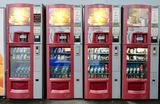 В Москве около 30 офисных сотрудников отравились едой из вендинговых автоматов