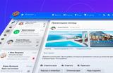 Новый формат электронной почты: особенности и преимущества