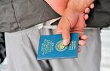 Киргиз на миллион: сеть пабов оштрафовали за поддельный паспорт сотрудника