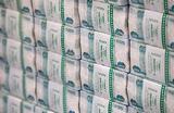 Чем нехорош триллион рублей?