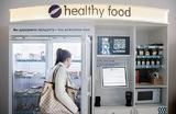 Роспотребнадзор: число отравившихся продукцией из автоматов Healthy food достигло 65 человек