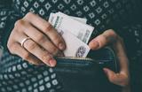 Страна контрастов. Велико ли зарплатное неравенство в России?